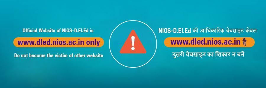 Official website of NIOS DELED