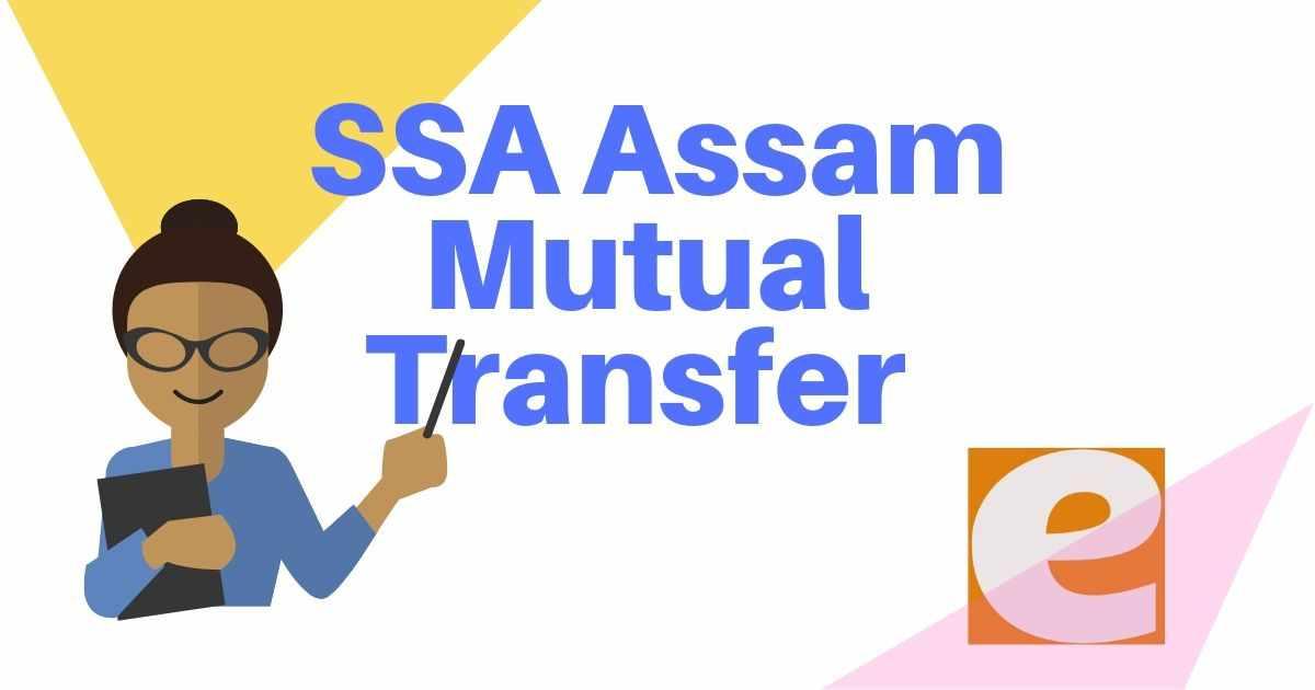 SSA Assam Mutual Transfer