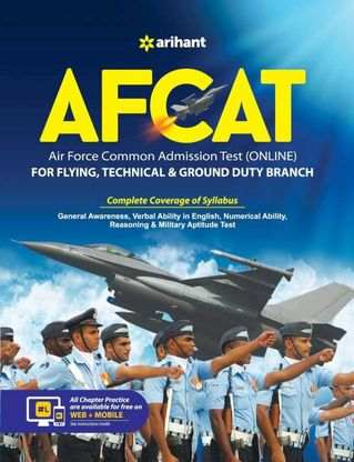 books for afcat ground duty branch