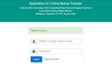 SSA Assam Mutual Transfer 2019