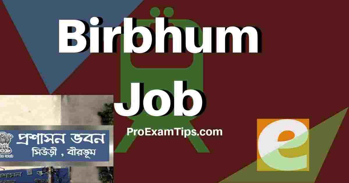 Birbhum Job
