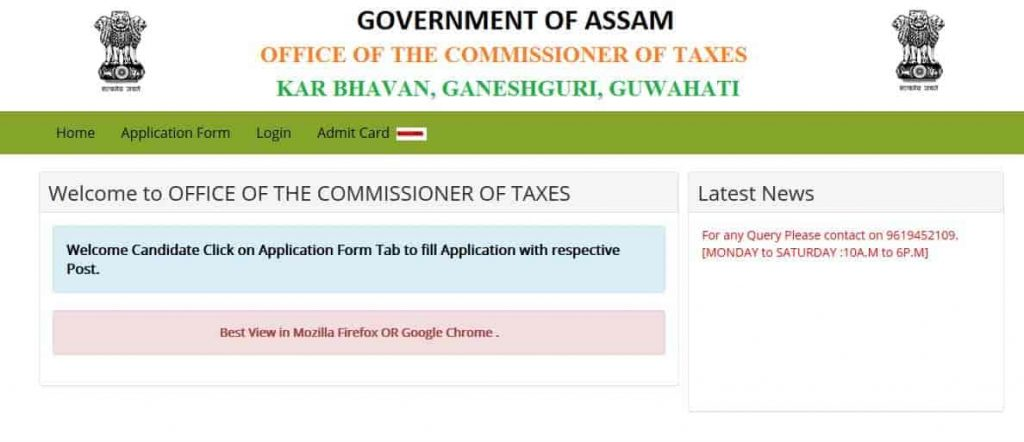 Commissioner Of Taxes Assam Admit Card