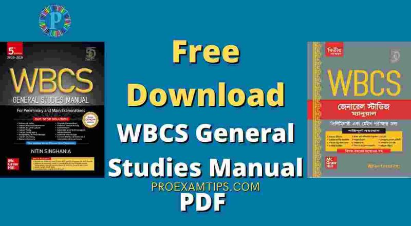 WBCS General Studies Manual PDF free Download