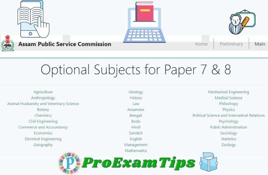 apsc optional papers syllabus 2021